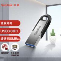 闪迪(SanDisk)64GB USB3.0 U盘