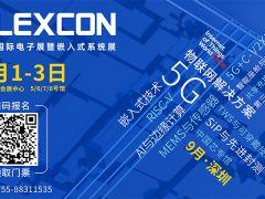 查IC商城2021深圳国际电子展:8N58